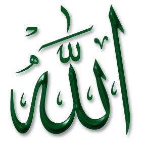 ما الذي أبكى رسول الله؟ Allah45